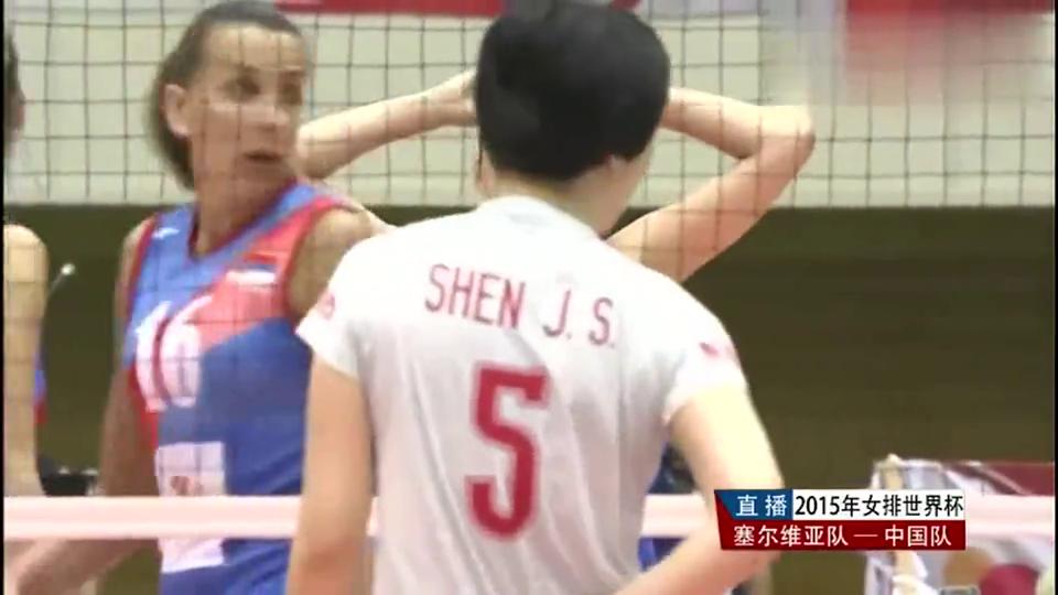 回顾世界杯开幕战,中国女排连丢三分,状态慢热遭塞尔维亚碾压