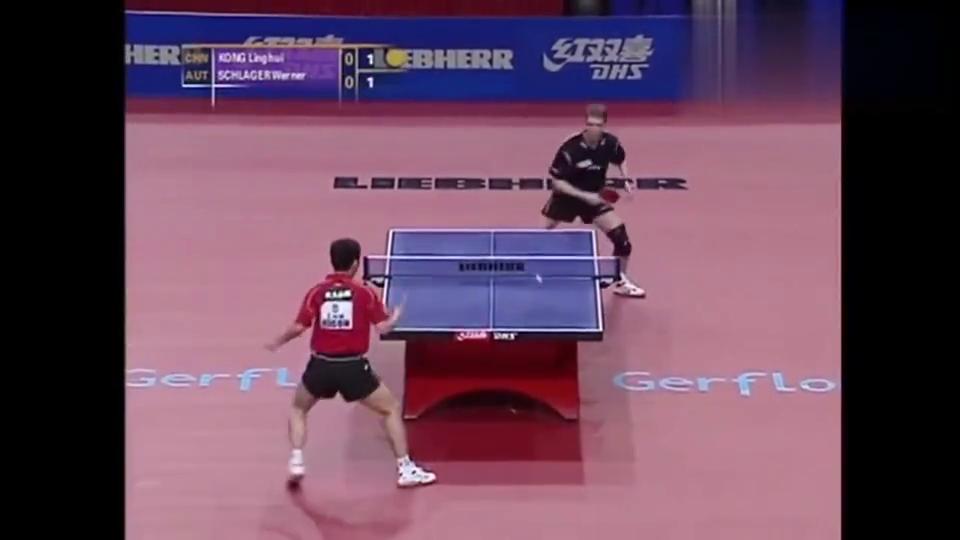 回顾2003年巴黎世乒赛,孔令辉vs施拉格,很经典的一场