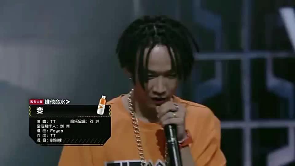 中国有嘻哈:孙八一的成长商务说唱,歌词还很幽默,直接3pass