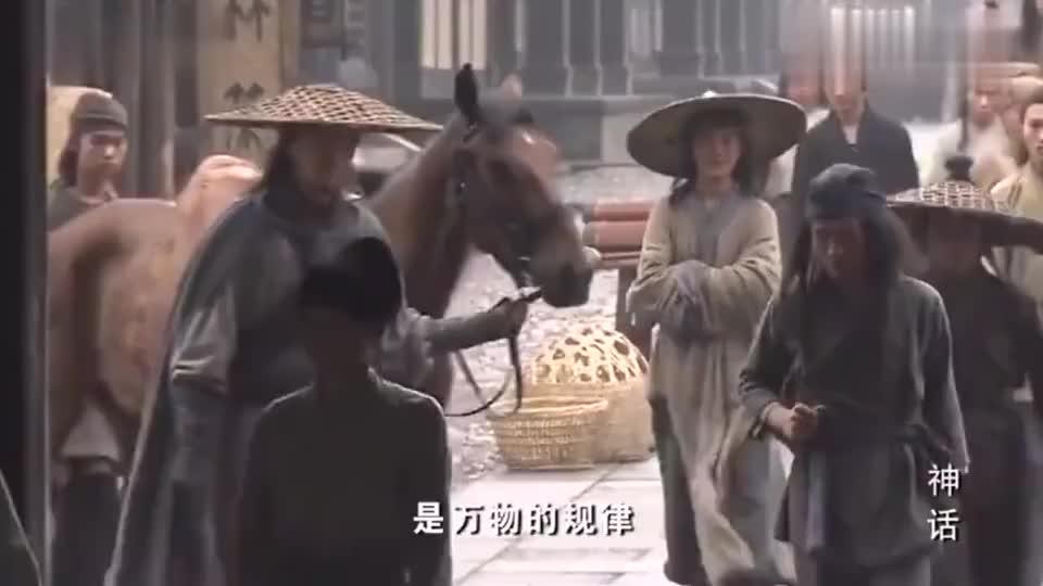 神话:汉文帝已经驾崩,胡歌还是一样的年轻,长生药果然厉害