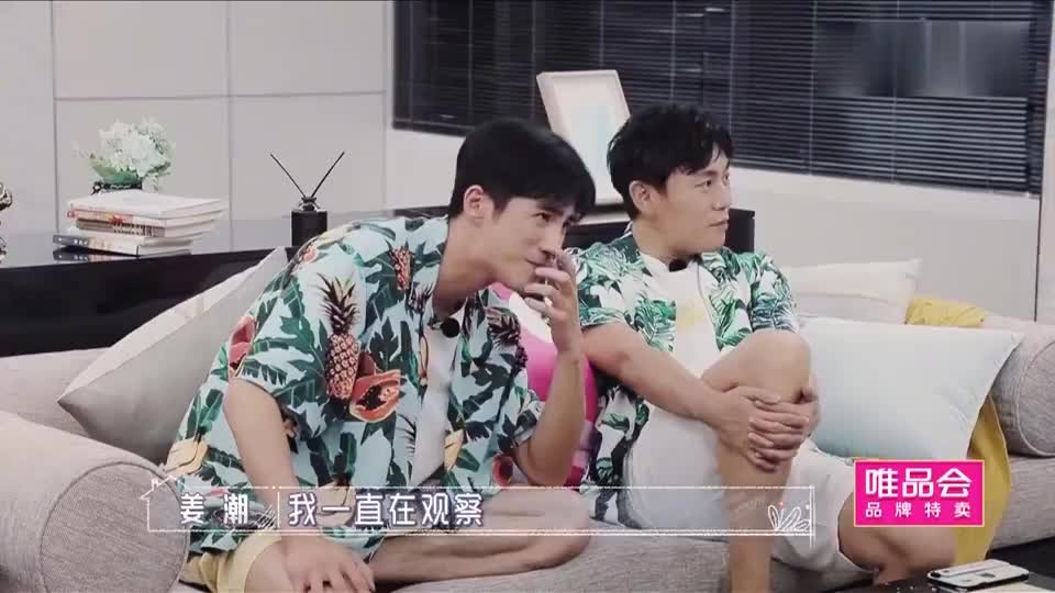 姜潮李晟被婆媳大戏整懵,秦昊模仿伊能静:只有周星驰敢这么演