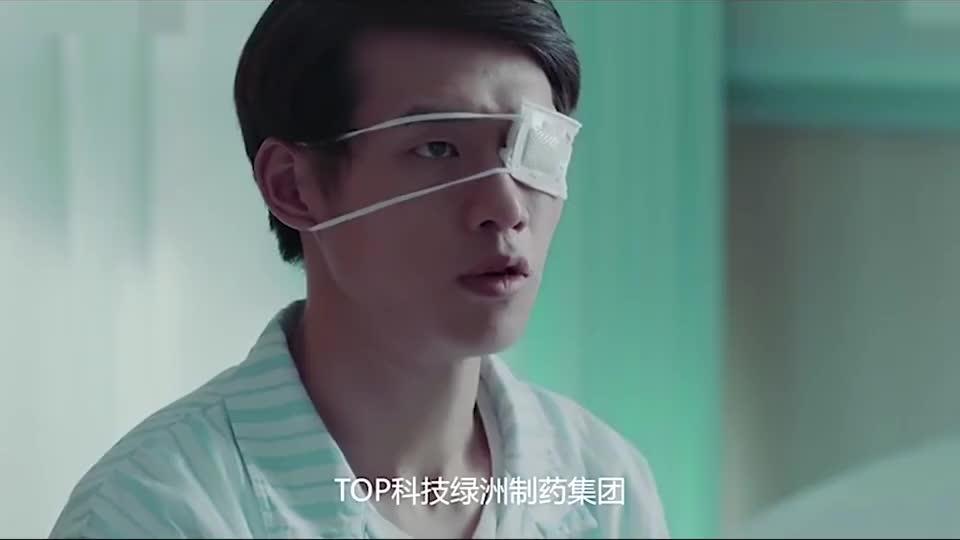 小伙眼睛动手术,意外得了个透视眼,这简直是人体扫描仪啊