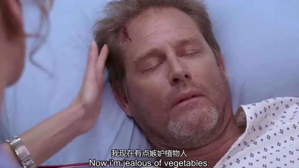 男子昏迷了16年,满怀期待的苏醒后,却发现早已被妻儿放弃