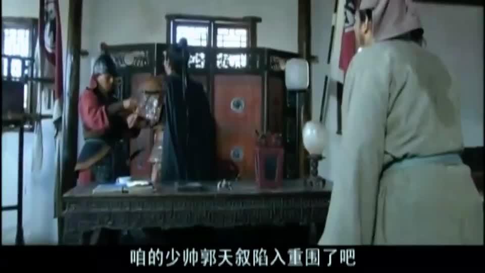 《朱元璋》皇上说的头头是道,刘伯温佩服,这才是皇上的高明之处