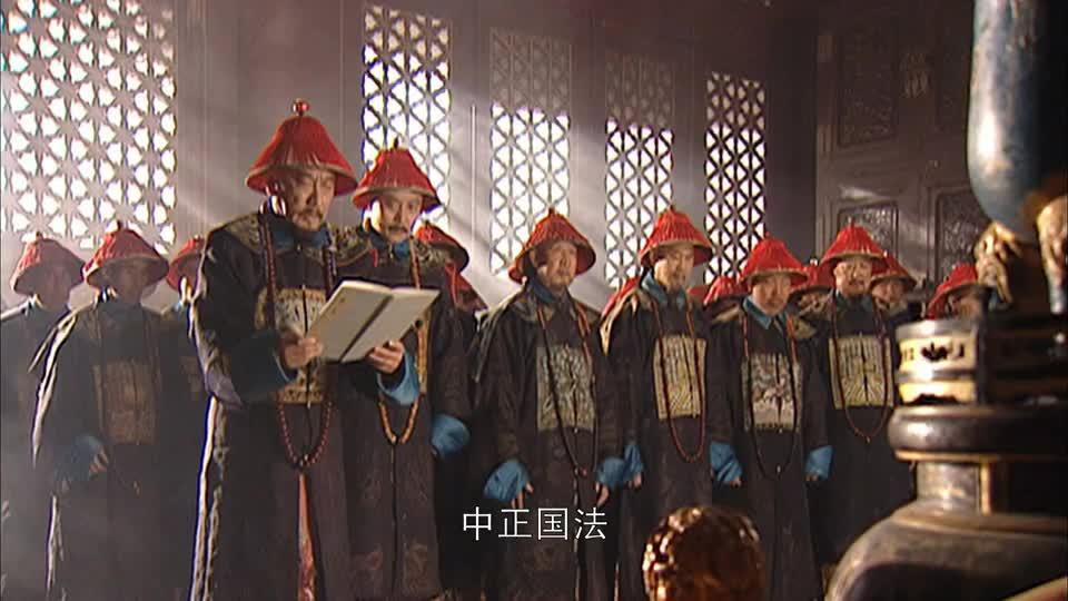 朱国治弹劾吴三桂,康熙对待吴应熊的态度,表明其想法
