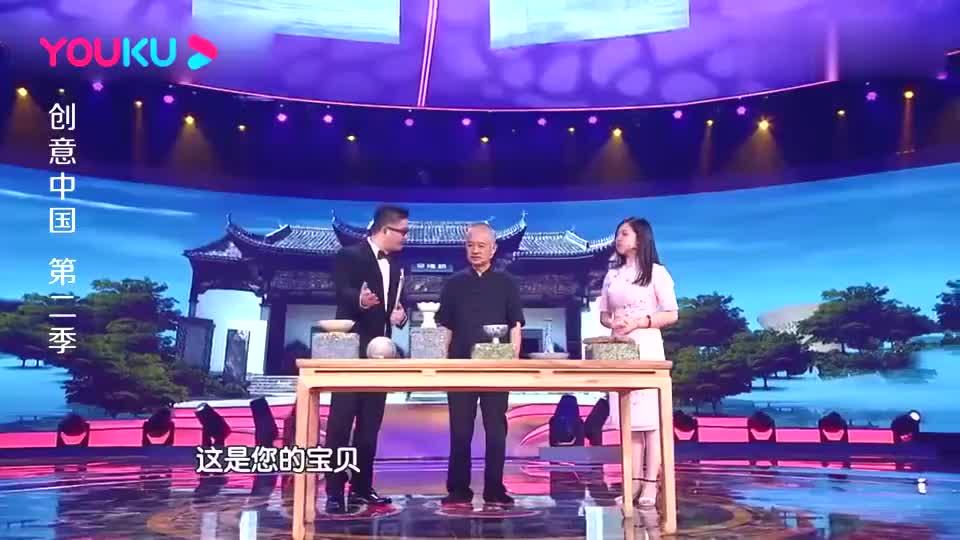 """创意中国:唐窑博物馆藏品上场,元青花""""吓坏""""姚劲波!"""