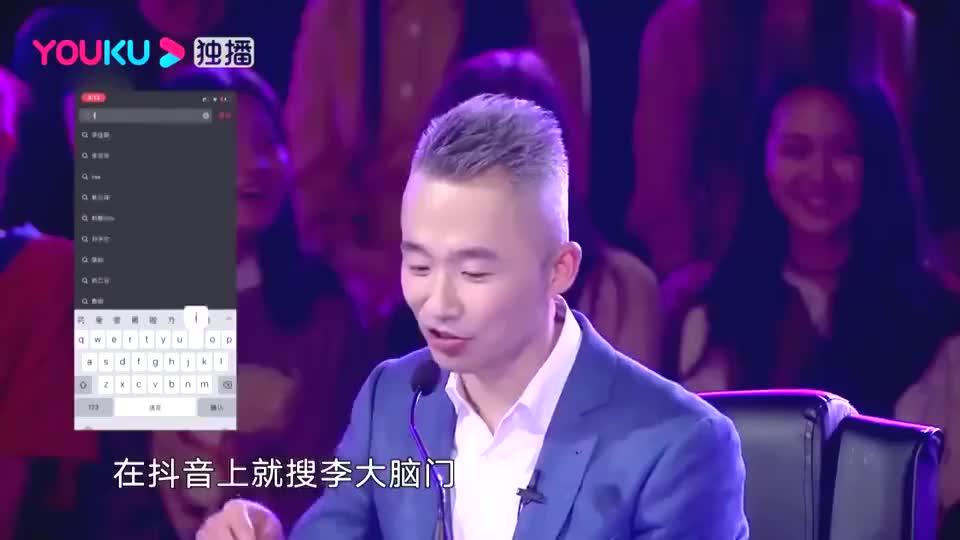 抖音女网红参加《笑傲江湖》,不料被郭德纲调侃:回去吧!