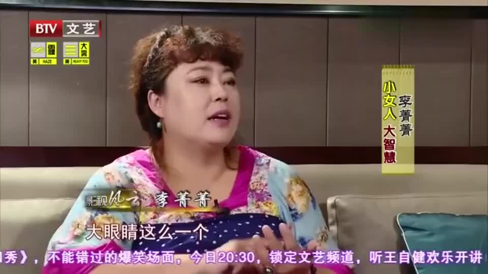 李永健请人吃饭,李菁菁去买单,这个性格简直太豪爽了