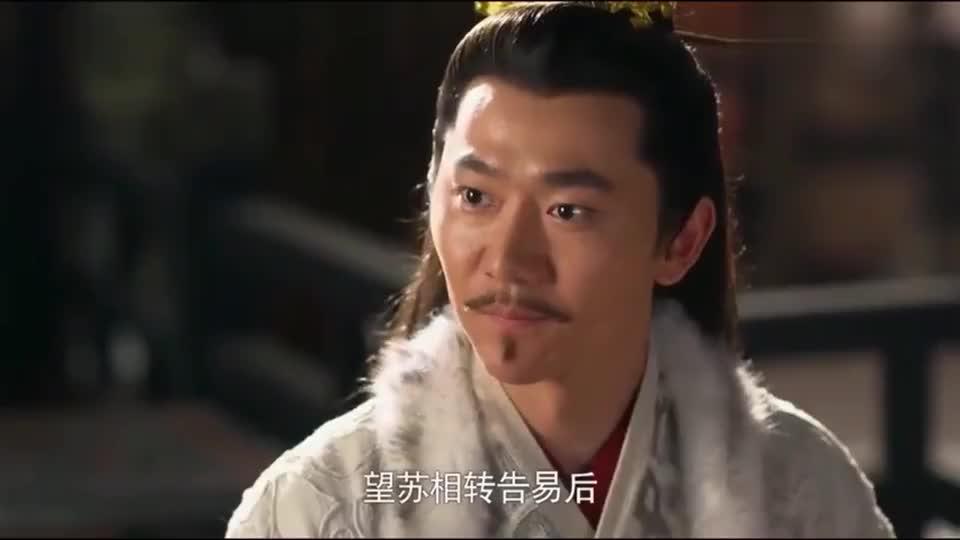 芈月感谢苏秦,然后答应帮助燕国讨伐齐国,苏秦满意离去