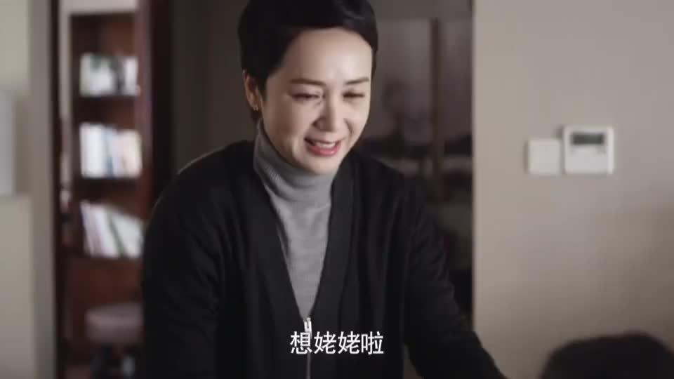 影视推荐:苏然在家,不料接到赵队长电话,竟是来送钱的
