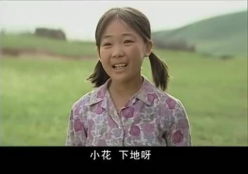 暖春:村里的拖拉机要去县城赶集了,村民一听,竟也想要搭顺风车