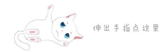 原发性猫膀胱结石与猫粮息息相关,布偶猫因此患病,急需合理治疗
