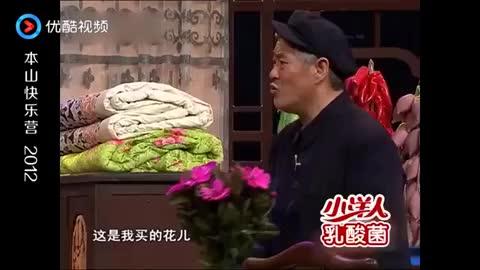 曾经赵本山火遍大江南北的小品,包袱段子层出不穷,笑死不偿命!