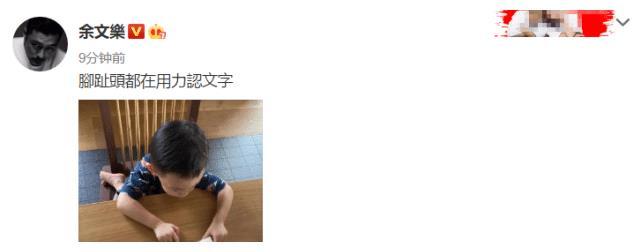 余文乐2岁儿子近照清瘦,坐凳子认字好认真,长得像妈妈没爸爸帅