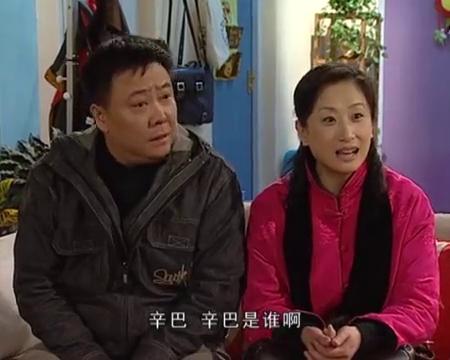 东海夫妇和辛巴父母讨论辛巴的教育问题,没想到人家根本不领情