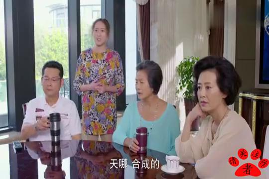 依婷为帮依珊召开新闻发布会,家里人表情各异,不敢相信!