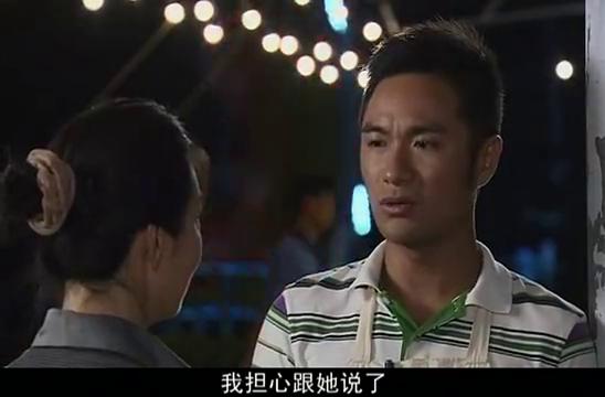 方华对安琪有好感,不知道该不该跟安琪说,没想到老妈居然这么说