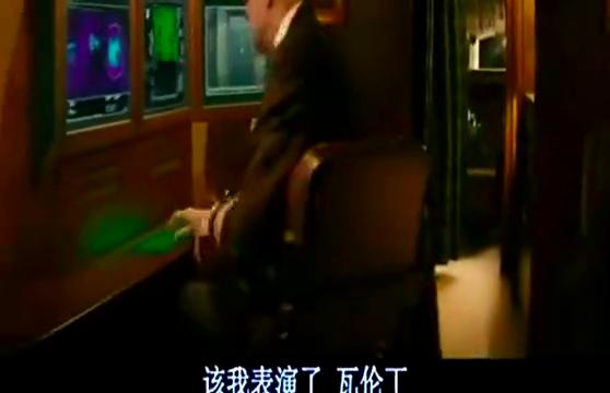 《王牌特工:特工学院》集体放人脑烟花视频片段_高清