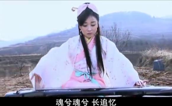 包青天之七侠五义:洪玉娇山上弹琴,白玉堂听到后瞬间落泪
