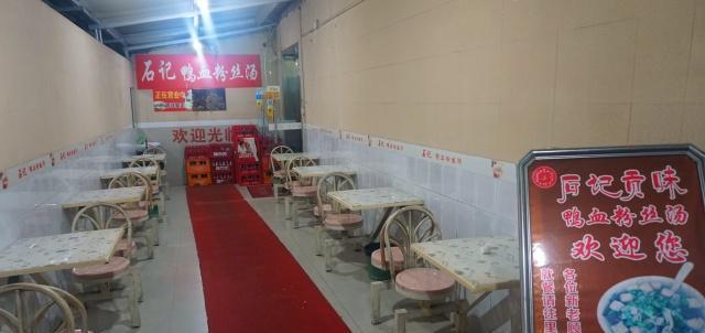 """南京""""最美味""""的一条街,不是狮子桥也不是夫子庙,而是这里"""