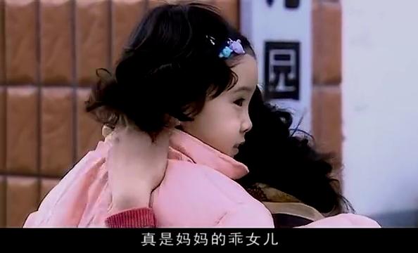 乔乔回北京和女儿团聚,方言让她好好享受一下生活的乐趣