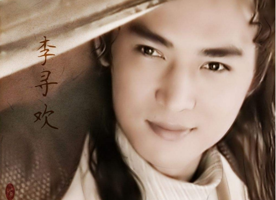 二十一年后再演小李飞刀,焦恩俊发福变老,萧蔷脸部僵硬像蔡明