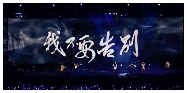 五月末的五月天:一场史无前例的线上演唱会!3500万人为你飙泪