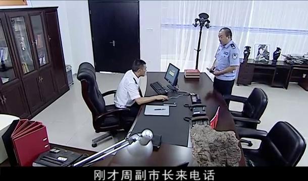 警中英雄:嫌犯还没审,副市长却要开发布会,公安局长:乱弹琴