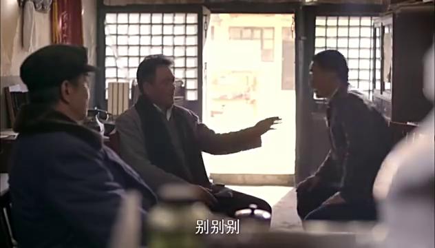《平凡的世界》周文龙的父亲在公社里挑大肉,被田福军看到
