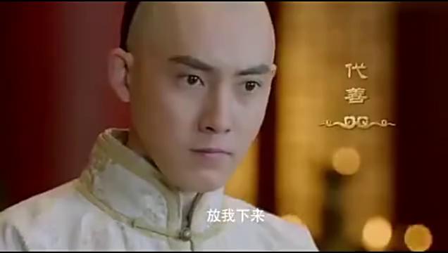 《独步天下》唐艺昕陷爱情自由两难,林峰张睿皇权争斗是一触即发