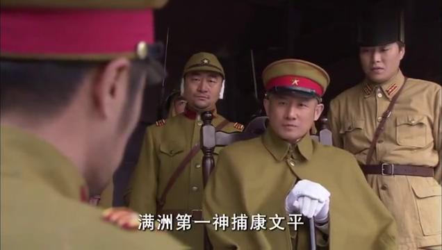 为了对付蒋欣的角色,日军打算请帮手,这帮手不太靠谱