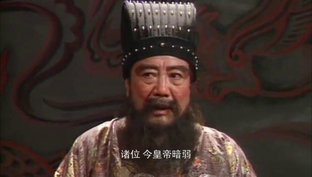 三国演义:本初不愿屈从董卓,拔剑怒怼,同僚相劝他却愤然离开