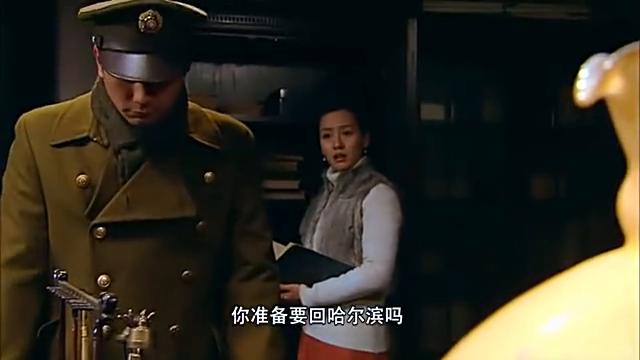 丽雯要求武叔劝劝唐烨,不要回哈尔滨那边太危险了
