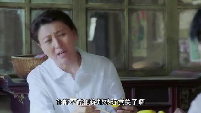 兰桐花开:李秉恒告诉桐花夫妇定红薯的事,这下不愁了