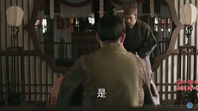 太后派太监向顾廷伟传话,顾廷伟没听明白,小秦氏秒懂