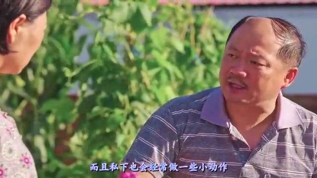 乡村爱情:除了刘能,谢广坤还有一对手,是谁?