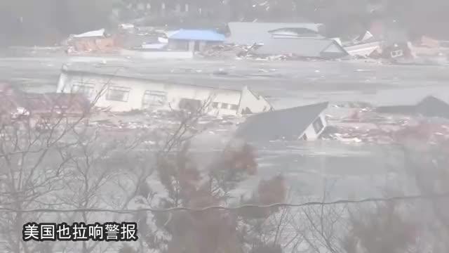 雪上加霜俄罗斯7.7级大地震海啸波及5600公里美国拉响警报