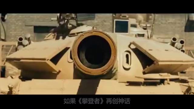 吴京登顶福布斯中国名人榜,如果《攀登者》再创记录,意味着什么?