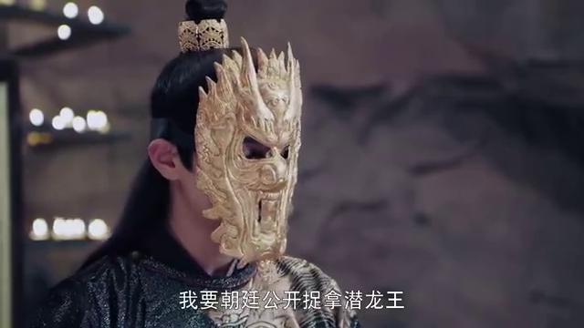 《通天狄仁杰》:武媚娘跪求公公,只为看小皇子一眼