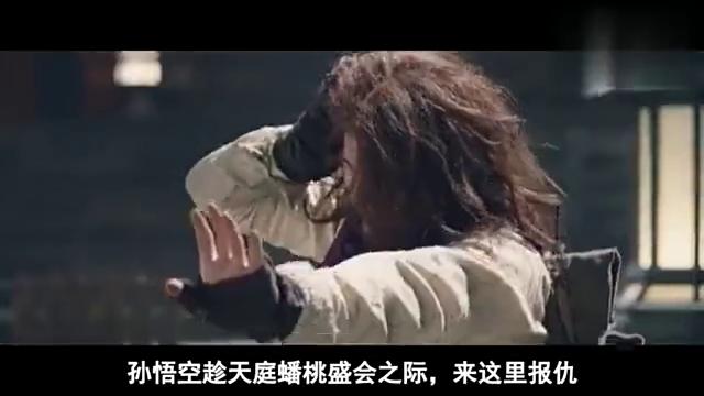 余文乐演绎最帅气二郎神,这部电影里,杨戬还能和孙悟空合作!