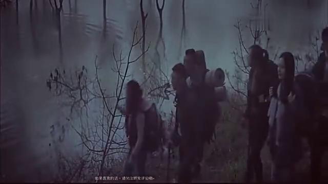 几人野外探险,不料一到晚上就发生恐怖的事情,真可怕!