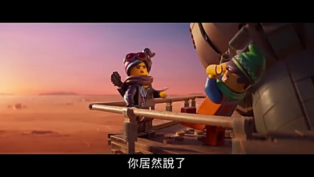 《乐高大电影2》圣诞节特辑预告片:乐高蝙蝠侠出镜