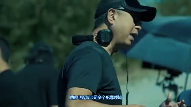 庄文强携手周润发、郭富城再战无双,画家身份成谜,伪钞制作猖狂
