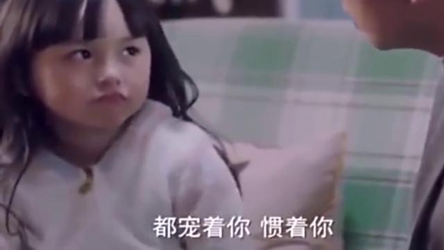 中国爸爸条件太差遭小女孩嫌弃, 还跟国外妈妈诉苦!_1