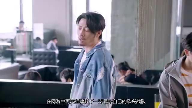 《全职高手》叶秋莫名被禁赛,观众:真是人在家中坐锅从天上来!