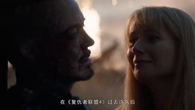 《复仇者联盟4》寡姐鹰眼牵手,美队拿大锤现场变黄宏?