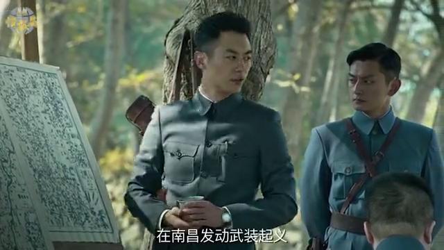 《建军大业》南昌起义,打响革命第一枪,看得我热血沸腾!