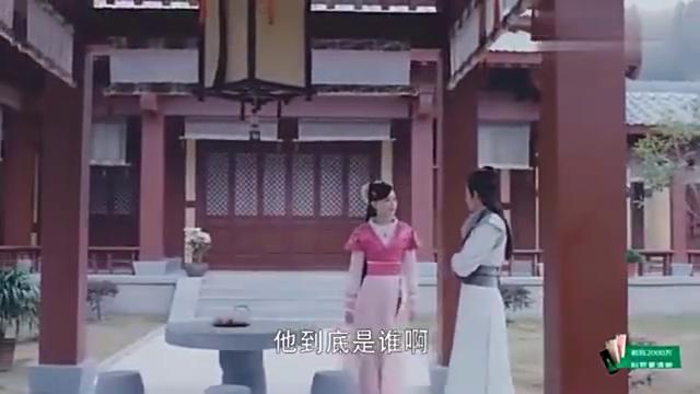 《锦绣未央》:二弟介绍高阳王, 遭李未央调侃,!