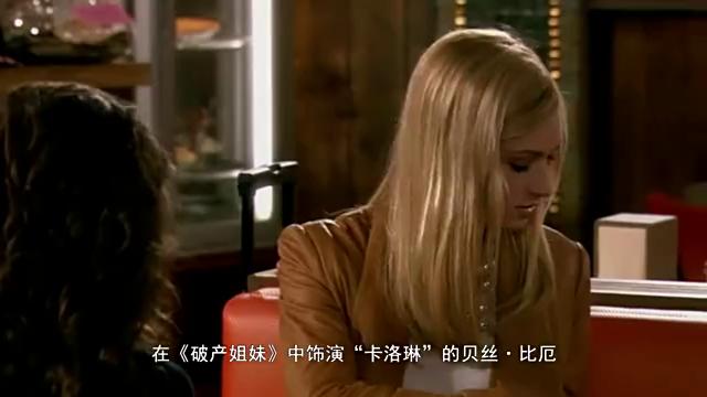 """""""破产姐妹""""与马丽合作《双刃》,化身大亨保镖组最佳拍档!"""