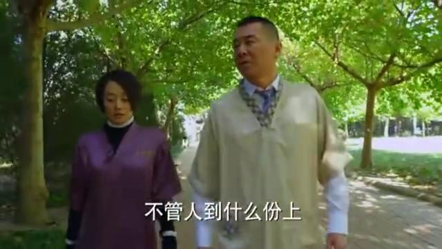 中国式关系:陈建斌说的对,无论发生什么该吃吃,该睡睡,爱谁谁